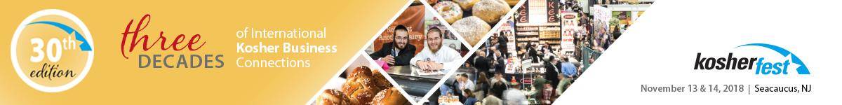 Kosherfest 2018